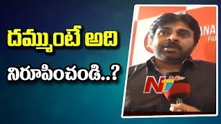 Problems ignored will bifurcate like TS: Pawan F2F..