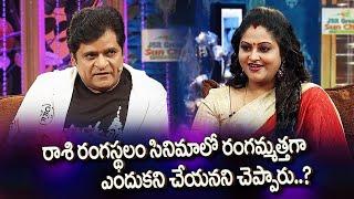 Raasi reveals about why she didn't do 'Rangammatha' charac..