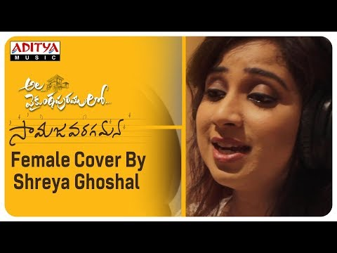 Samajavaragamana-Female-Cover-By-Shreya-Ghoshal