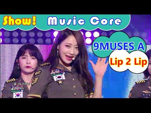 [HOT] 9MUSES A - Lip 2 Lip, 나인뮤지스A - 입술에 입술 Show Music core 20160827