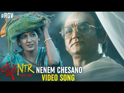 Nenem-Chesano-Video-Song---Lakshmi--039-s-NTR
