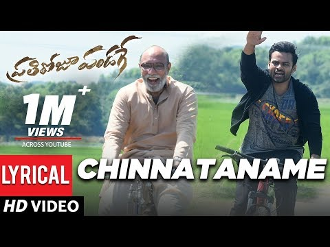 Chinnataname Lyrical Video| Prati Roju Pandaage
