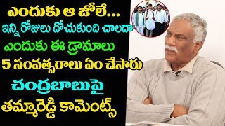 Tammareddy Bharadwaja faults decisions of Jagan, Chandraba..