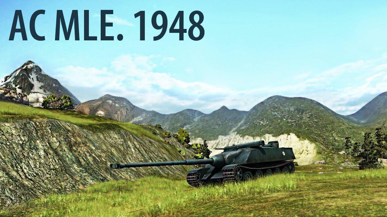 AMX AC Mle.1948 - гимн французским ПТ