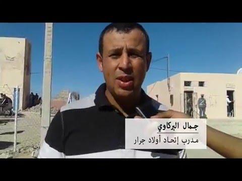 تصريح جمال البركاوي مدرب إتحاد أولاد جرار