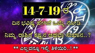 astrology kannada feeling songs bramha   kannada astrology