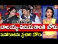 Balakrishna And Vijayashanti To Campaign For Mahakutami in Telangana?