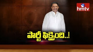 Kiran Kumar Reddy's Re-entry In Congress..