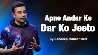 Apne Andar Ke Dar Ko Jeeto - By Sandeep Maheshwari