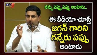 Nara Lokesh demonstrates Jagan's Tongue Slip Clippings..