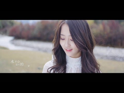 【HD】ETM Skies - Touch The Sky MV [Official Music Video]官方完整版MV
