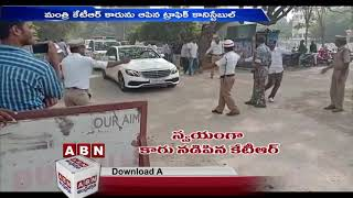Watch: Traffic Constable Stops Minister KTR Car!..
