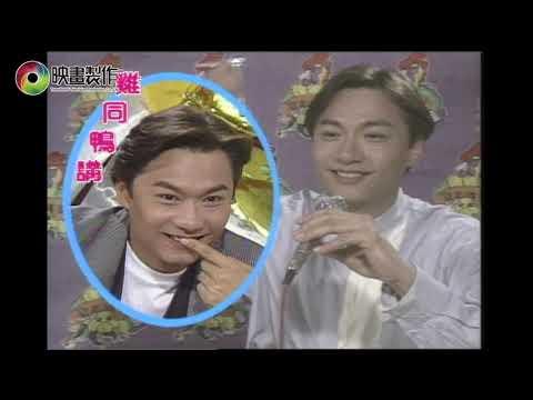 【金曲龍虎榜】210 | 雞同鴨講 | 林俊賢 |