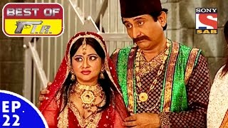 Best of FIR - एफ. आई. आर - Ep 22 - 2nd May, 2017