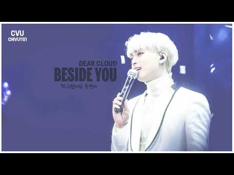 [Vietsub + Hangul] Dear Cloud (디어 클라우드) - Beside You (네 곁에 있어)
