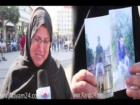 المغربية التي أبكت العالم: بغيت ولدي يتدفن فبلادو!!