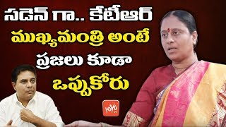 People will not accept KTR as CM: Konda Surekha..