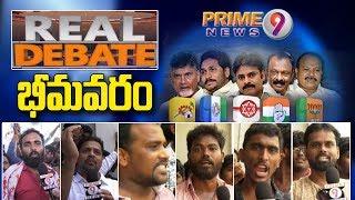 Will it be easy for Pawan Kalyan to register Victory In bhimavaram ? | Real Debate | Prime9 News