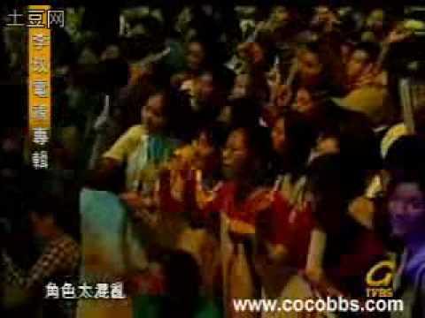 [LIVE] CoCo Lee 李玟 -  魔镜 Mirror ( 电视专辑 ~ 今天到永远 )