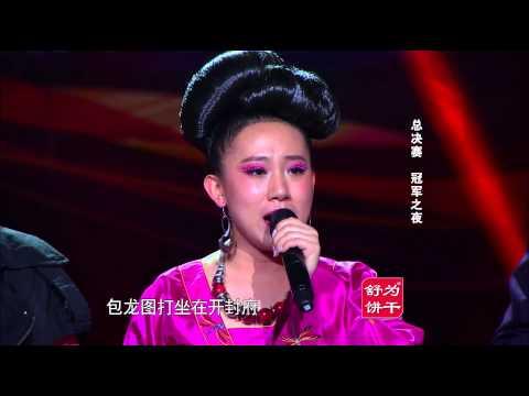 20140419 戏曲王决战夜 \
