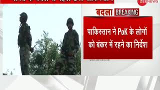 Breaking News: Pakistan asks PoK people to stay away from LoC