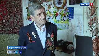 Александр Бурков поздравил ветерана Великой Отечественной войны с юбилеем Победы и днем рождения