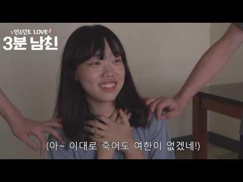 2016 대전외고 예술제 모토브 3분남친