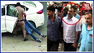 Gurugram फायरिंग: आरोपी गनर की मां हिरासत में | Breaking News