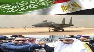 الجيش المصري والجيش السعودي من القوات الجوية ينفذان التدريب المصري ...