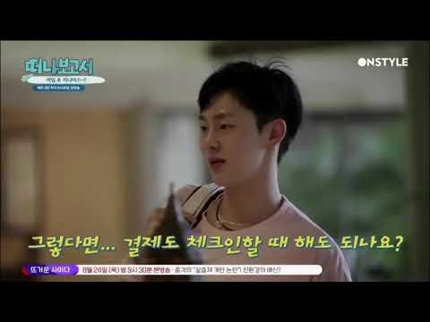 JBJ'S 권현빈 (KWON HYUNBIN) SPEAKING ENGLISH COMPILATION (PART 1)