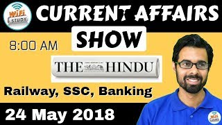 8:00 AM - CURRENT AFFAIRS SHOW 24 May | RRB ALP/Group D, SBI Clerk, IBPS, SSC, KVS, UP Police