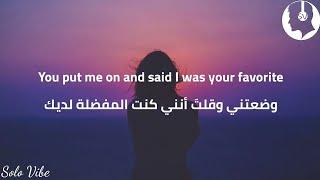 Taylor Swift - Cardigan ( Lyrics )   مترجمة للعربية