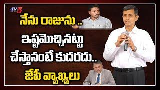 Jayaprakash Narayan faults AP govt for removal of SEC thro..
