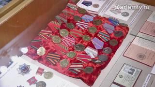 Пункты «Дороги памяти» открылись в Артёмовском городском округе