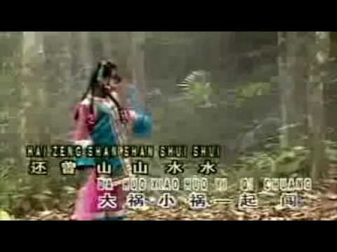 黄美诗 -   有一个姑娘
