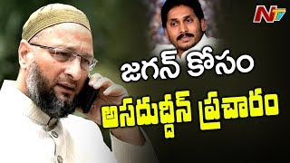 Asaduddin Owaisi To Support YS Jagan In AP Politics ?- Off..