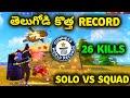 Free fire solo vs squad 26 kills Telugu new record highest kills pro gameplay of Dhanu Dino