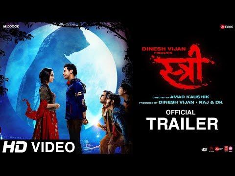 Stree Official Trailer - Rajkummar Rao, Shraddha Kapoor - Dinesh Vijan - Raj & DK - Amar K