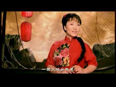 Peng Liyuan 彭丽媛 -  Ode to Coral 珊瑚颂