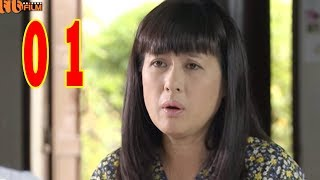 Nước Mắt chờ Chồng - Tập 1 | Phim Bộ Tình Cảm Việt Nam Mới Nhất 2018