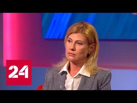 Ольга Александрова: вузы сумели перейти на удаленную работу со студентами