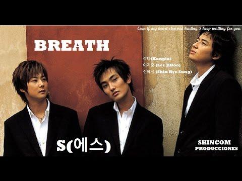 S  Breath