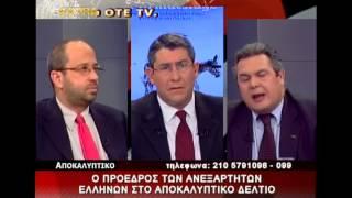 Ο Πάνος Καμμένος στο EXTRA Channel 18-04-2013