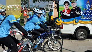 Thailand celebrates queen's birthday with bicycle ride