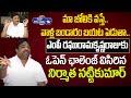 Producer Natti Kumar Open Challenge To Mp Raghurama Krishna Raju |Tollywood | Top Telugu TV