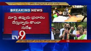 Uttam Kumar Reddy on Konda couple joining Congress..