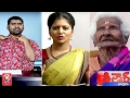 Bithiri Sathi About Hyderabadi Biryani - 119 Yrs Old Woman - Weekend Teenmaar News