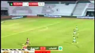 الشباب 3 - 2  الجزيرة دوري المحترفين الإماراتي