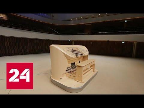 Искусство строить. Специальный репортаж Дмитрия Щугорева - Россия 24