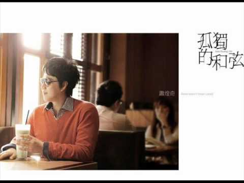 蕭煌奇 - 末班車